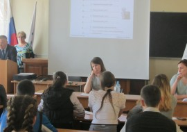 Встреча учащихся Томского района с профессионалами-практиками