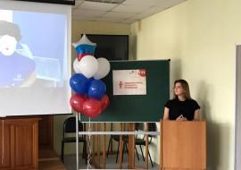 Открытие отборочных соревнований «Молодые профессионалы» 2020
