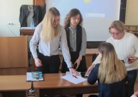 I Межрегиональная студенческая научно-практическая конференция по экономике и праву